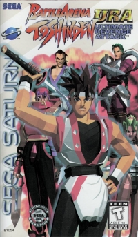 Battle Arena Toshinden URA: Ultimate Revenge Attack Box Art