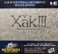 Xak III: The Eternal Recurrence - Deluxe Edition Box Art