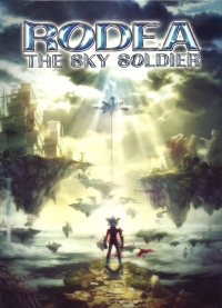 Rodea: The Sky Soldier - Limited Edition Box Art