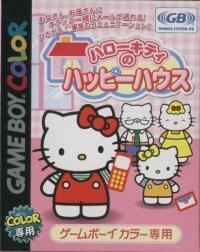Hello Kitty no Happy House Box Art