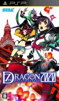 7th Dragon 2020 Box Art