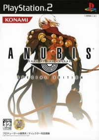 Anubis: Zone of the Enders (Special Edition) Box Art
