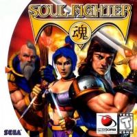 Soul Fighter Box Art