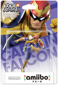 Captain Falcon - Super Smash Bros. Box Art