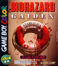 Biohazard Gaiden Box Art