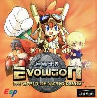Evolution: The World of Sacred Device Box Art