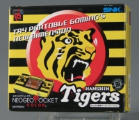 Neo Geo Pocket Color - Hanshin Tigers Limited Edition Box Art