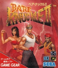 Bare Knuckle II: Shitou e no Requiem Box Art