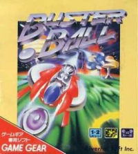 Buster Ball Box Art