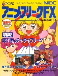 Anime Freak FX Vol. 1 Box Art