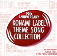 10th Anniversary Konami Label Theme Song Collection Box Art