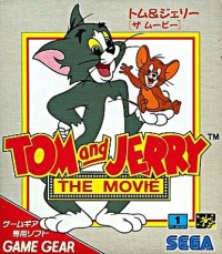Tom and Jerry: The Movie Box Art