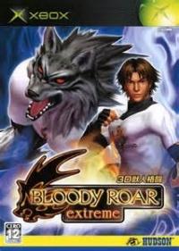 Bloody Roar Extreme Box Art