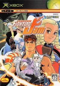 Capcom Fighting Jam Box Art