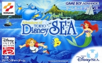 Adventure of Tokyo Disney Sea Box Art