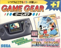Sega Game Gear - Mickey Mouse no Mahou no Crystal Box Art