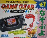 Sega Game Gear - Nazo Puyo Box Art