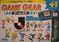 Sega Game Gear - J. League GG Pro Striker '94 Box Art