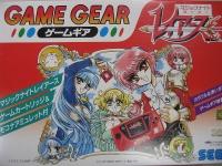 Sega Game Gear - Mahou Kishi Rayearth Box Art