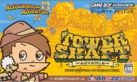 Aleck Bordon Adventure: Tower & Shaft Advance Box Art