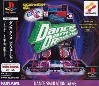 Dance Dance Revolution Box Art