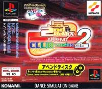 Dance Dance Revolution 2nd Remix Append Club Version Vol. 2 Box Art