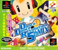 Dance Dance Revolution 5th Mix Box Art