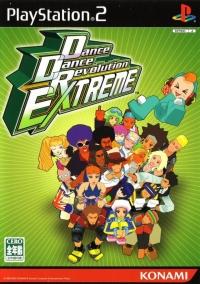 Dance Dance Revolution Extreme Box Art