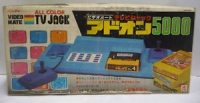 Bandai Video Mate TV Jack 5000 (blue) Box Art