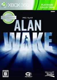 Alan Wake - Platinum Collection Box Art
