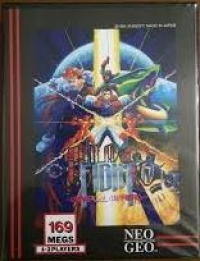 Galaxy Fight: Universal Warriors Box Art