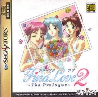 Find Love 2: The Prologue Box Art