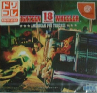 18 Wheeler: American Pro Trucker - Dreamcast Collection Box Art