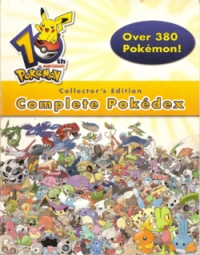 10th Anniversary Pokémon Collector's Edition Complete Pokédex Box Art