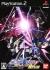 Mobile Suit Gundam SEED Destiny: Rengou vs. Z.A.F.T. II Plus Box Art