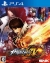King of Fighters XIV, The Box Art
