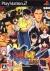 The Battle of Yu Yu Hakusho 120% Box Art