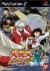 Inuyasha: Feudal Combat Box Art