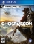 Tom Clancy's Ghost Recon: Wildlands Box Art