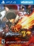 King of Fighters XIV, The: Burn To Fight - Premium Edition Box Art