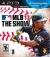MLB 13: The Show [UK] Box Art