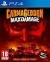 Carmageddon: Max Damage Box Art