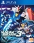 Gundam Breaker 3 (English subs) Box Art
