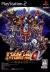 Dai-3-Ji Super Robot Taisen Alpha Box Art