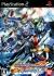 SD Gundam G Generation Spirits Box Art