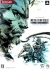 Metal Gear Solid HD Edition Premium Package Box Art