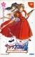 Sakura Taisen 4 - Limited Edition Box Art