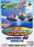 Wave Race 64: Shindou Pak Taiou Version Box Art