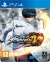 The King of Fighters XIV: Day One Edition Box Art