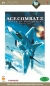 Ace Combat X: Skies of Deception - BigHit Series Box Art